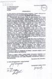 Oświadczenie Woli Józefa Ludwika Bochyńskiego